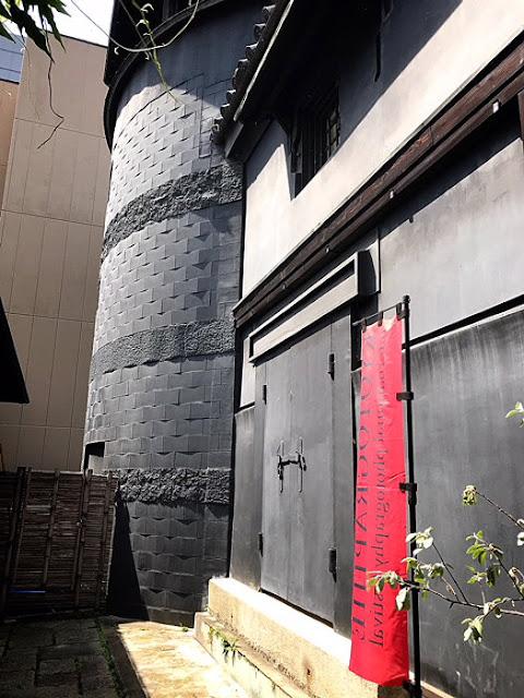 誉田屋源兵衛竹院の間と黒蔵