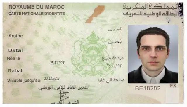 برنامج عمل بطاقة شخصية مصرية