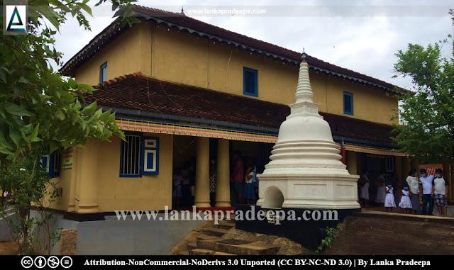 Attanagalla Viharaya