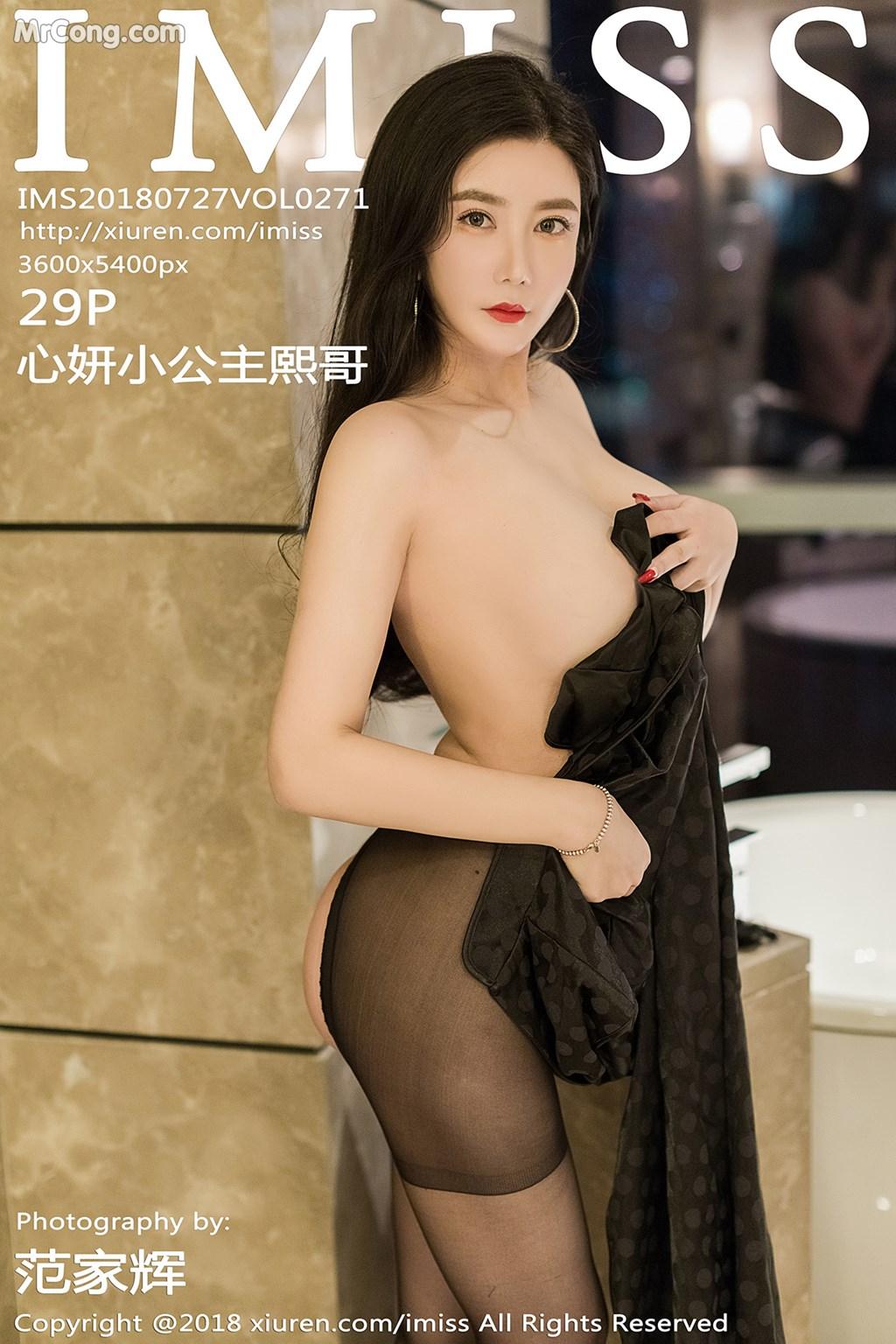 IMISS Vol.271: Người mẫu 心妍小公主熙哥 (30 ảnh)