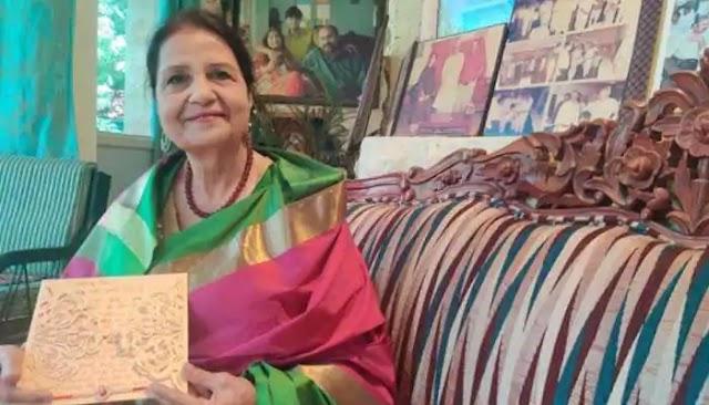 पीएम मोदी को उनकी पाकिस्तानी बहन ने भेजी राखी