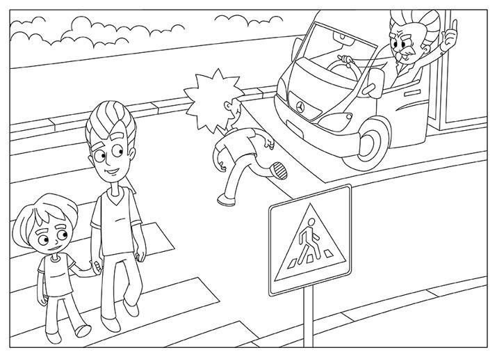 Раскраска осторожно дети на дороге