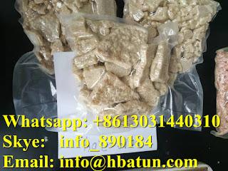 white powder Slidenafil价格厂家:Hebei Atun Trading Co , Ltd