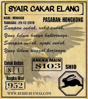 SYAIR HONGKONG 29-12-2019