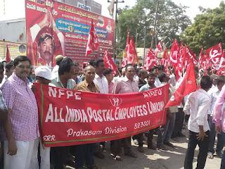 Two days strike All India Postal Employees Union