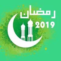 Ramadan 2020 - Ramadan Calender, Duas & Wishes Apk for Android