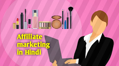Affiliate Marketing , internet marketing