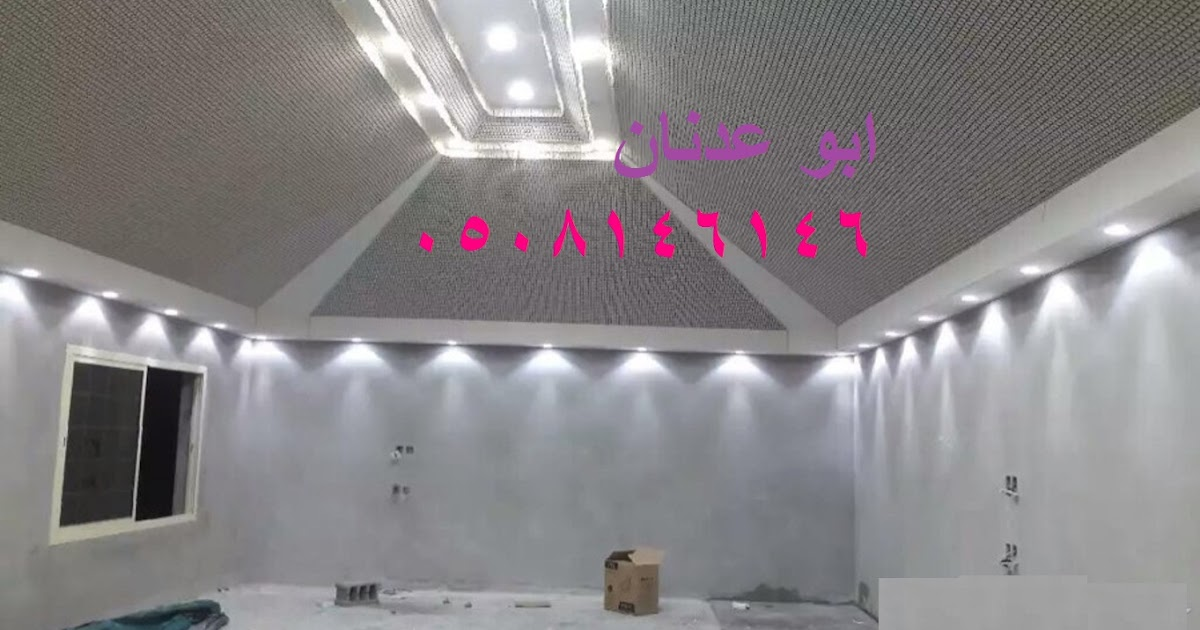 abjdhoazz.blogspot.com