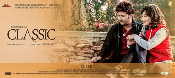 nepali movie classic first look
