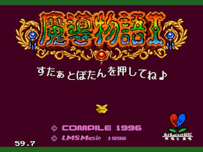 【MD】魔導物語原版+魔力體力999Hack中文版,Madou Monogatari I!