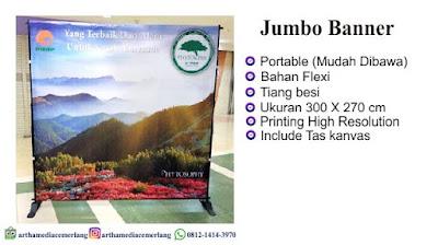 Jumbo Banner