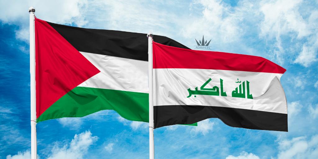 اروع خلفية علم فلسطين مع العراق صور تجمع فلسطين والعراق