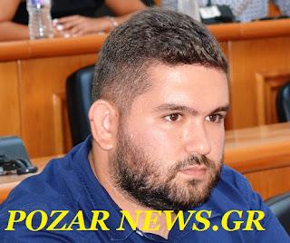 www.pozarnews.gr: Ανακοινώθηκαν δυο Αντιδήμαρχοι στο Δήμο Αλμωπίας