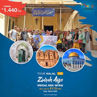 Paket Tour Aqsa Spesial Isra' Mi'raj 2020