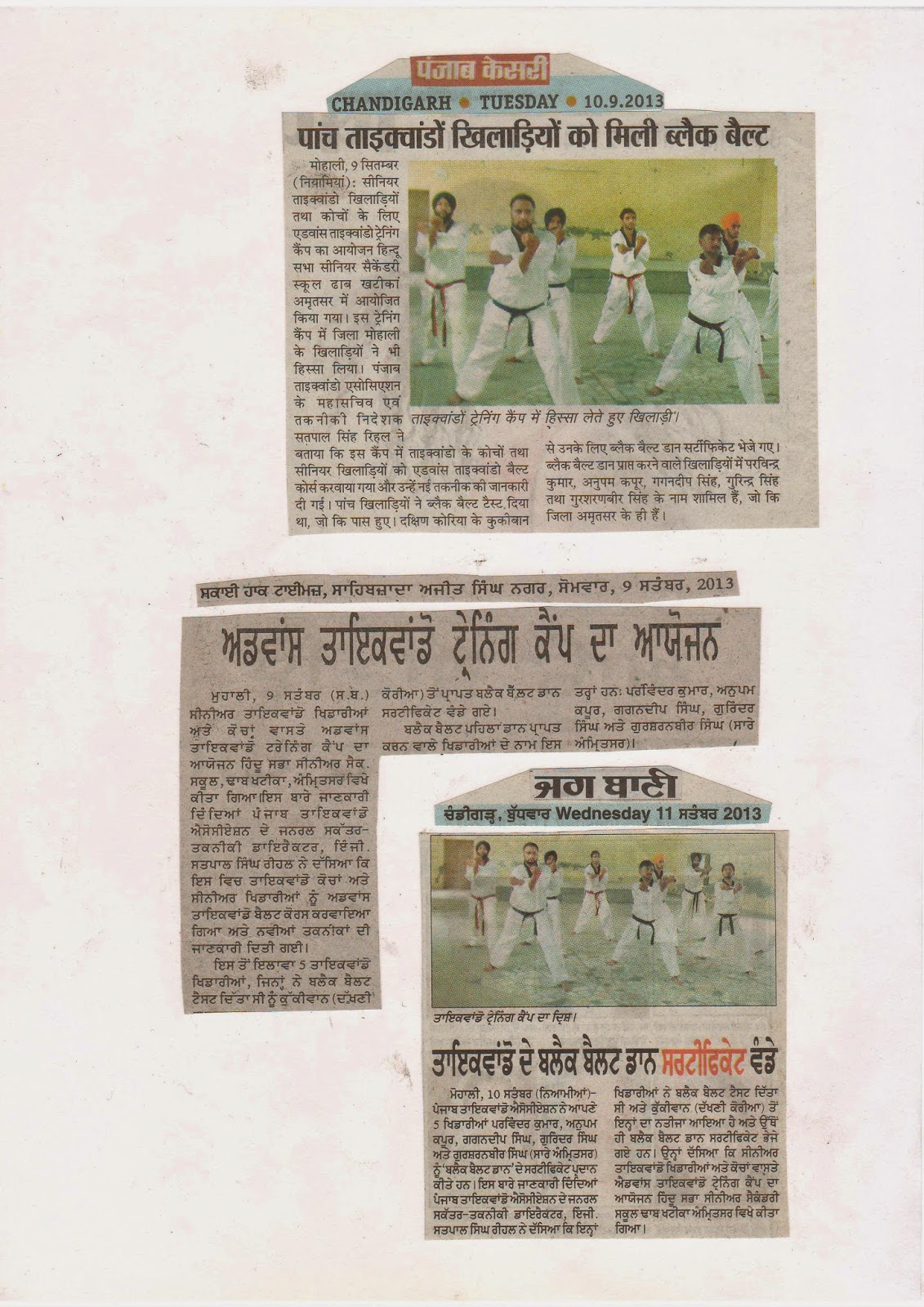 Tkd Training Camp & Black Belt Certificate Distribution Amritsar, Taekwondo, Martial Arts, Tkd, Championships, Training, Classes, Coaching, Self-defence, Girls, Women, Safety, Fitness,  Mohali, SAS Nagar, near Chandigarh, Punjab, India, World, Shere, Lions, Videos, Movies, Master, Er. Satpal Singh Rehal, Rehal, Academy, Association, Federation, Clubs, Satpal Rehal, Korean Judo Karate, Chandigarh, Reiki, Healing, Kot Maira, Garhshankar, Hoshiarpur, Jalandhar, Amritsar, Patiala, Mansa, Ludhiana, Ferozepur, Sangrur, Moga, Pathankot, Gurdaspur, Barnala, Nawanshahar, Ropar, Ajitgarh, Fatehgarh Sahib, Taran Taran, Patti, Faridkot, Winners, Medal Ceremony, Chief Guest, TAP, PTA, Grandmaster, Reiki, TFI, Jimmy R Jagtiani, Lucknow, School, Games, Players