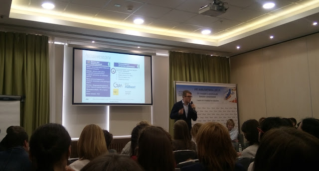 Конференция по hr-аналитике журнала Штат 05.07.2017