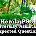 Kerala PSC : Expected Question for University Assistant Exam - 17