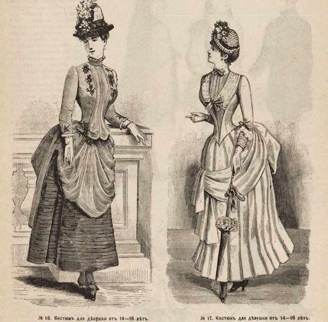 мода для подростков 19 век