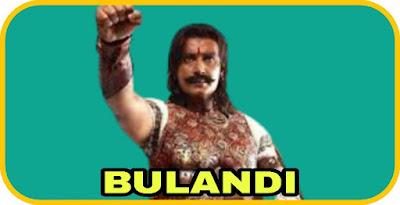 Bulandi Hindi Dubbed Movie