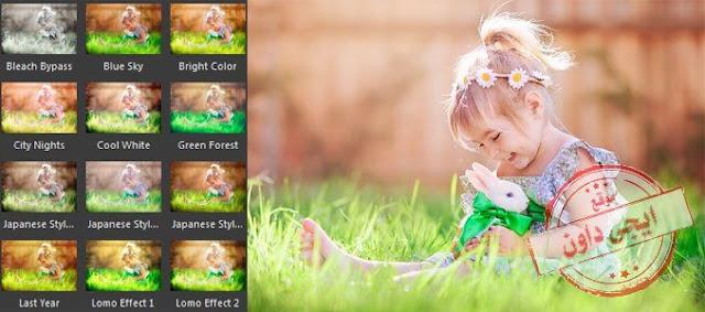 تحميل برنامج تعديل الصور للكمبيوتر PT Photo Editor 2020