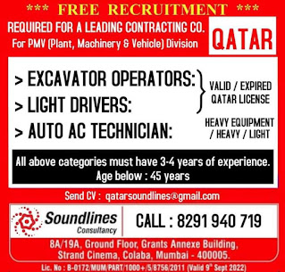 Machinery and Vehicle Division in Qatar