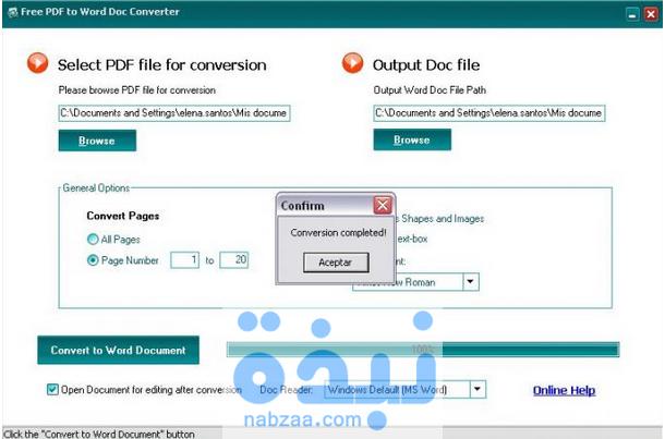 برنامج تحويل ملف pdf الى word يدعم اللغة العربية كامل 2021