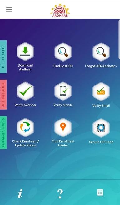 Aadhar Card Download, Aadhar Card Download Android Application