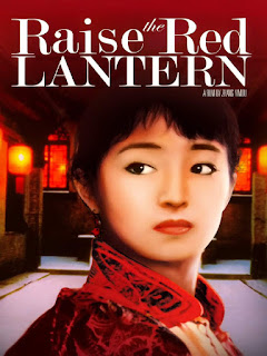 Raise the Red Lantern 1991 Chinese 720p BluRay 950MB With Bangla Subtitle