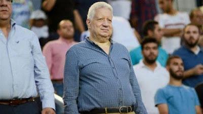 مرتضى منصور, الدوحة, قطر, تركيا, طرد البنوك القطرية, قطع العلاقات,