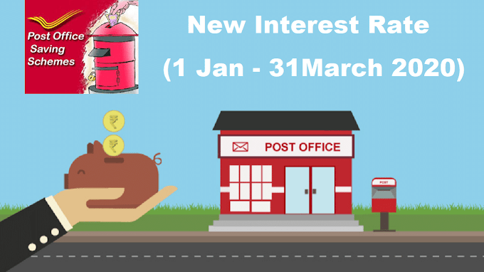 Post Office Time Deposit Scheme - Gets More Interest Than FD