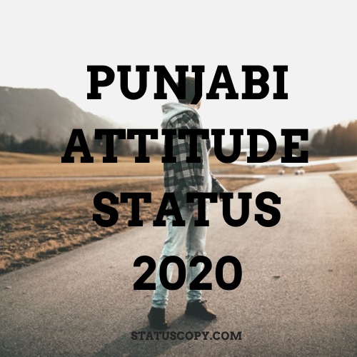 100+ Best Attitude Status in Punjabi for Facebook 2020