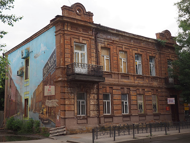 Россия, Иркутск – жилой дом (Russia, Irkutsk - residential building)