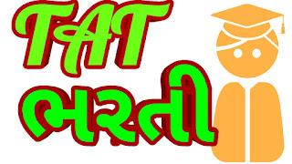 TAT BHARTI UPDATE 2019