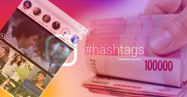 Bagaimana Cara Mendapat Uang Melalui Aplikasi Instagram