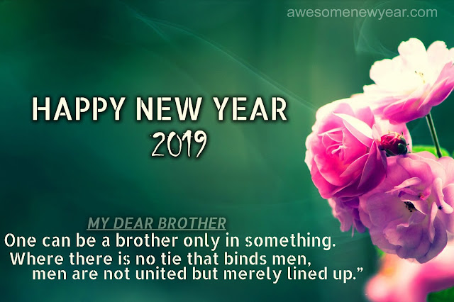 New Year 2019 Brother SMS