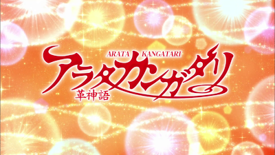 Arata Kangatari Subtitle Indonesia [Batch]