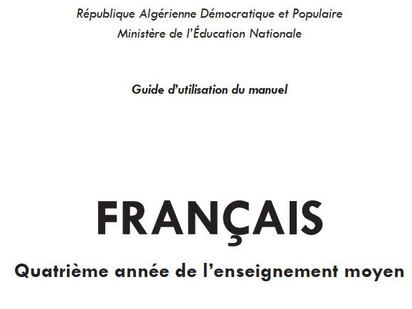 4am Guide D Utilisation Du Manuel Scolaire Francais Nouveau