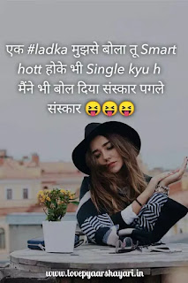 Girls attitude status English
