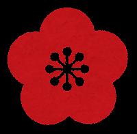 梅の花のマーク(赤)