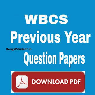 WBCS Previous Year Question Paper With Answer Pdf Free Download