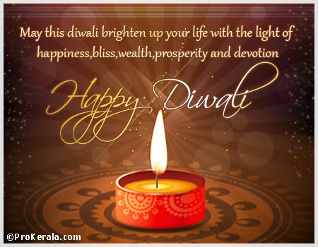 Greeting card of deepavali