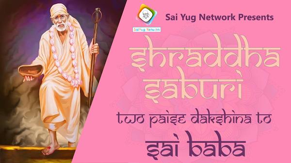Sai Baba Shirdi Stories, Sai Sarovar, How to Read Sai Satcharitra, How to Pray Sai Baba for success, Sai Baba Mantra for Success, Love, Marriage, Job, MahaParayan, Annadan Seva, Naam Jaap, History, Spiritual Discourses, Sai Baba Nav Guruwar Vrat, Sai Baba Divya Pooja, Sai Baba 108 Names, 1008 Names of Sai Baba, Sai Kasht Nivaran Mantra, Om Sai Rakshak Sharnam Deva Mantra | http://video.saiyugnetwork.com/