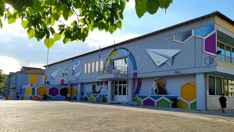Αποκατάσταση στεγών σε δύο σχολικές μονάδες του Δήμου Ορεστιάδας