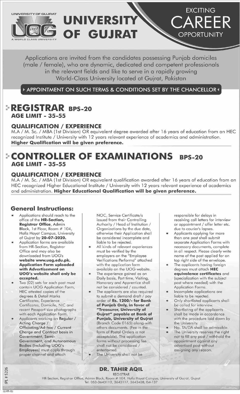 Jobs in University of Gujrat 24 June 2020
