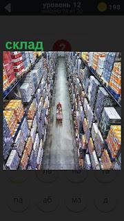 большой склад с продуктами по которому двигается тележка