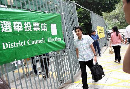 香港自治運動