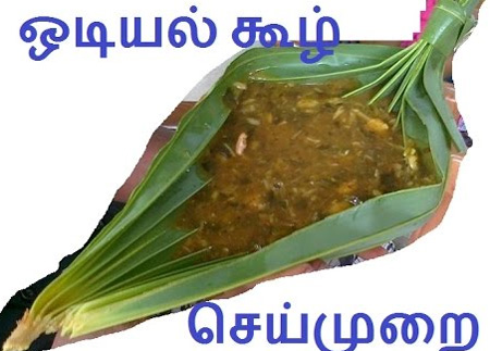 Tamil Special fish soup