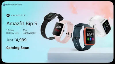 Huami Amazfit Bip S Launch Set For June 3 In India, Price Surfaced Online Before Official Launch