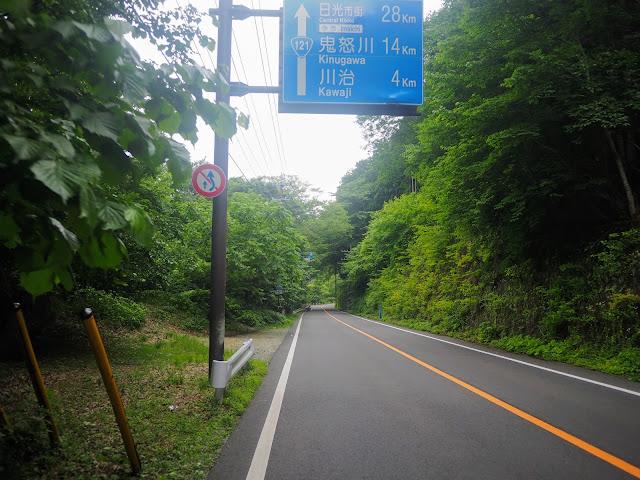 会津西街道(国道121号)