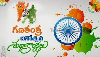 happy republic day images in telugu shayari